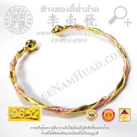 http://v1.igetweb.com/www/leenumhuad/catalog/e_1487886.jpg