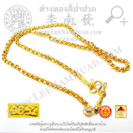 https://v1.igetweb.com/www/leenumhuad/catalog/e_1102185.jpg