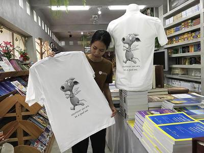http://www.igetweb.com/www/triluk/catalog/p_2027622.jpg
