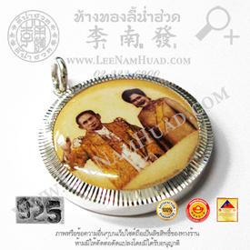 https://v1.igetweb.com/www/leenumhuad/catalog/p_1865114.jpg