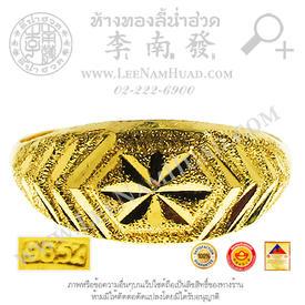 https://v1.igetweb.com/www/leenumhuad/catalog/e_1114672.jpg