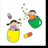 ยาปฏิชีวนะ  ไม่ใช่  ยาแก้อักเสบ