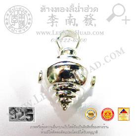 http://v1.igetweb.com/www/leenumhuad/catalog/e_1295448.jpg