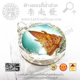 https://v1.igetweb.com/www/leenumhuad/catalog/p_1497094.jpg