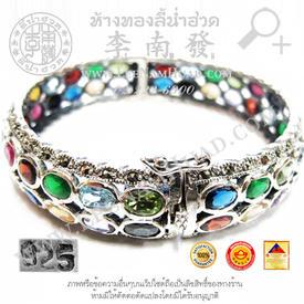 https://v1.igetweb.com/www/leenumhuad/catalog/p_1539054.jpg