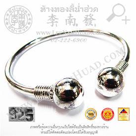 http://v1.igetweb.com/www/leenumhuad/catalog/p_1026311.jpg