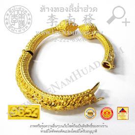 https://v1.igetweb.com/www/leenumhuad/catalog/e_1475331.jpg
