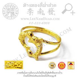 https://v1.igetweb.com/www/leenumhuad/catalog/p_1939120.jpg