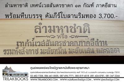 https://v1.igetweb.com/www/triluk/catalog/p_1194432.jpg