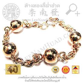 https://v1.igetweb.com/www/leenumhuad/catalog/p_1307779.jpg