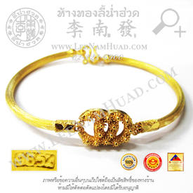 https://v1.igetweb.com/www/leenumhuad/catalog/p_1952589.jpg