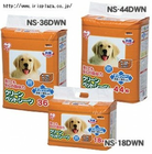 IRIS CLEAR PET SHEETS (DWN)