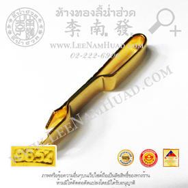 https://v1.igetweb.com/www/leenumhuad/catalog/e_1504204.jpg