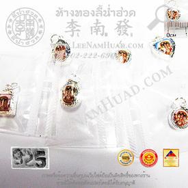 https://v1.igetweb.com/www/leenumhuad/catalog/e_1039917.jpg