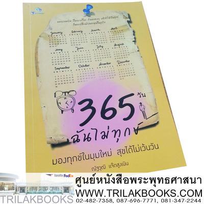http://www.igetweb.com/www/triluk/catalog/p_872498.jpg