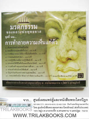 http://v1.igetweb.com/www/triluk/catalog/p_1038894.jpg
