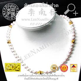 https://v1.igetweb.com/www/leenumhuad/catalog/e_1047161.jpg