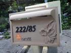 ตู้รับจดหมายแบบฝังกำแพง