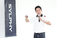First Impression Nissan Slyphy 1.6 Eco Test Drive