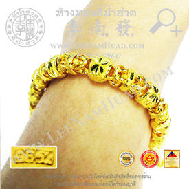 http://v1.igetweb.com/www/leenumhuad/catalog/e_1116182.jpg