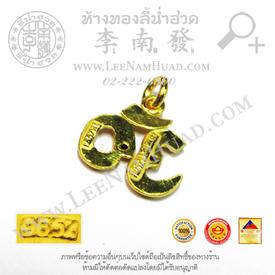 https://v1.igetweb.com/www/leenumhuad/catalog/e_1286479.jpg