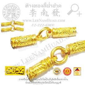 https://v1.igetweb.com/www/leenumhuad/catalog/p_1550592.jpg