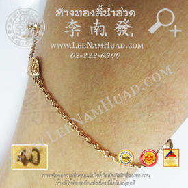 https://v1.igetweb.com/www/leenumhuad/catalog/e_872188.jpg