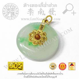 https://v1.igetweb.com/www/leenumhuad/catalog/e_1455942.jpg
