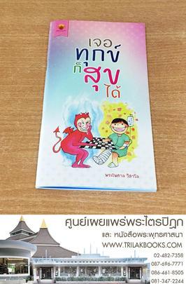 http://www.igetweb.com/www/triluk/catalog/p_1982918.jpg