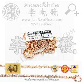 https://v1.igetweb.com/www/leenumhuad/catalog/e_859959.jpg