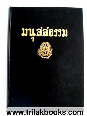 http://v1.igetweb.com/www/triluk/catalog/p_304854.jpg