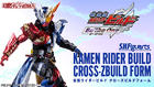 S.H.Figuarts Kamen Rider Build Cross Zbuild Form : P-Bandai
