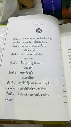 http://www.igetweb.com/www/triluk/catalog/e_1413777.jpg