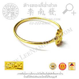https://v1.igetweb.com/www/leenumhuad/catalog/e_1447371.jpg