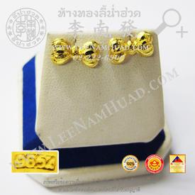 http://www.igetweb.com/www/leenumhuad/catalog/e_1493738.jpg