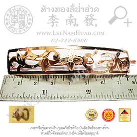 https://v1.igetweb.com/www/leenumhuad/catalog/e_1116452.jpg