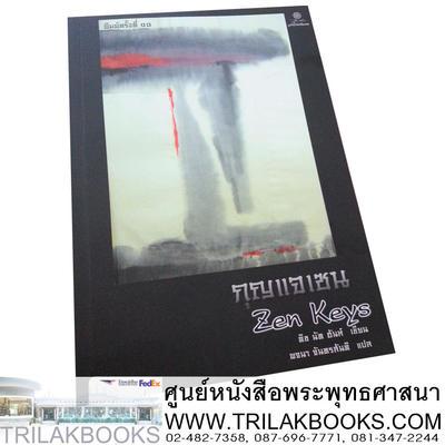 http://www.igetweb.com/www/triluk/catalog/p_896872.jpg