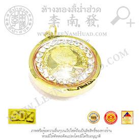 https://v1.igetweb.com/www/leenumhuad/catalog/e_1090938.jpg