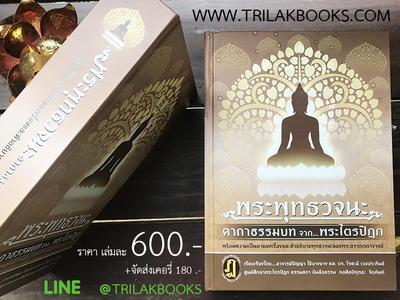 https://v1.igetweb.com/www/triluk/catalog/p_2012513.jpg