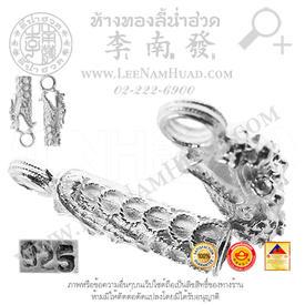 http://v1.igetweb.com/www/leenumhuad/catalog/e_941097.jpg
