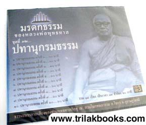 http://www.igetweb.com/www/triluk/catalog/p_305385.jpg