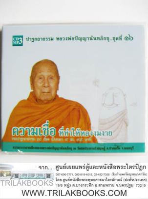 https://v1.igetweb.com/www/triluk/catalog/p_1047995.jpg