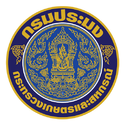 📌📌📌กรมประมง รับสมัครบุคคลเพื่อเลือกสรรเป็นพนักงานราชการทั่วไป เปิดรับสมัคร 4 - 17 ธันวาคม พ.ศ. 2563