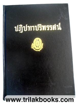 http://v1.igetweb.com/www/triluk/catalog/p_304496.jpg