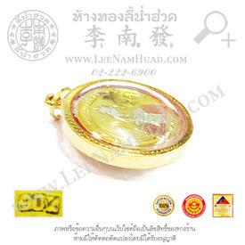 https://v1.igetweb.com/www/leenumhuad/catalog/e_1090940.jpg