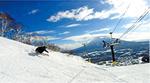 เกาหลี Ski & Snow Shock Price 5 วัน 3 คืน (7C)