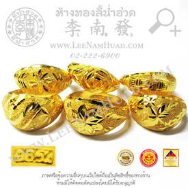https://v1.igetweb.com/www/leenumhuad/catalog/p_1944053.jpg