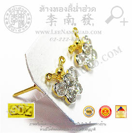http://v1.igetweb.com/www/leenumhuad/catalog/e_1003624.jpg