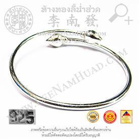 https://v1.igetweb.com/www/leenumhuad/catalog/e_930805.jpg