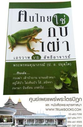 http://v1.igetweb.com/www/triluk/catalog/p_1202121.jpg